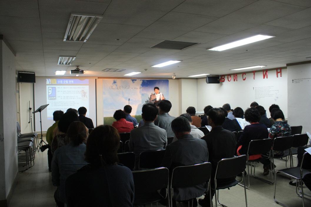 10.5 수원시민 굿윌 탐방체험-3.JPG