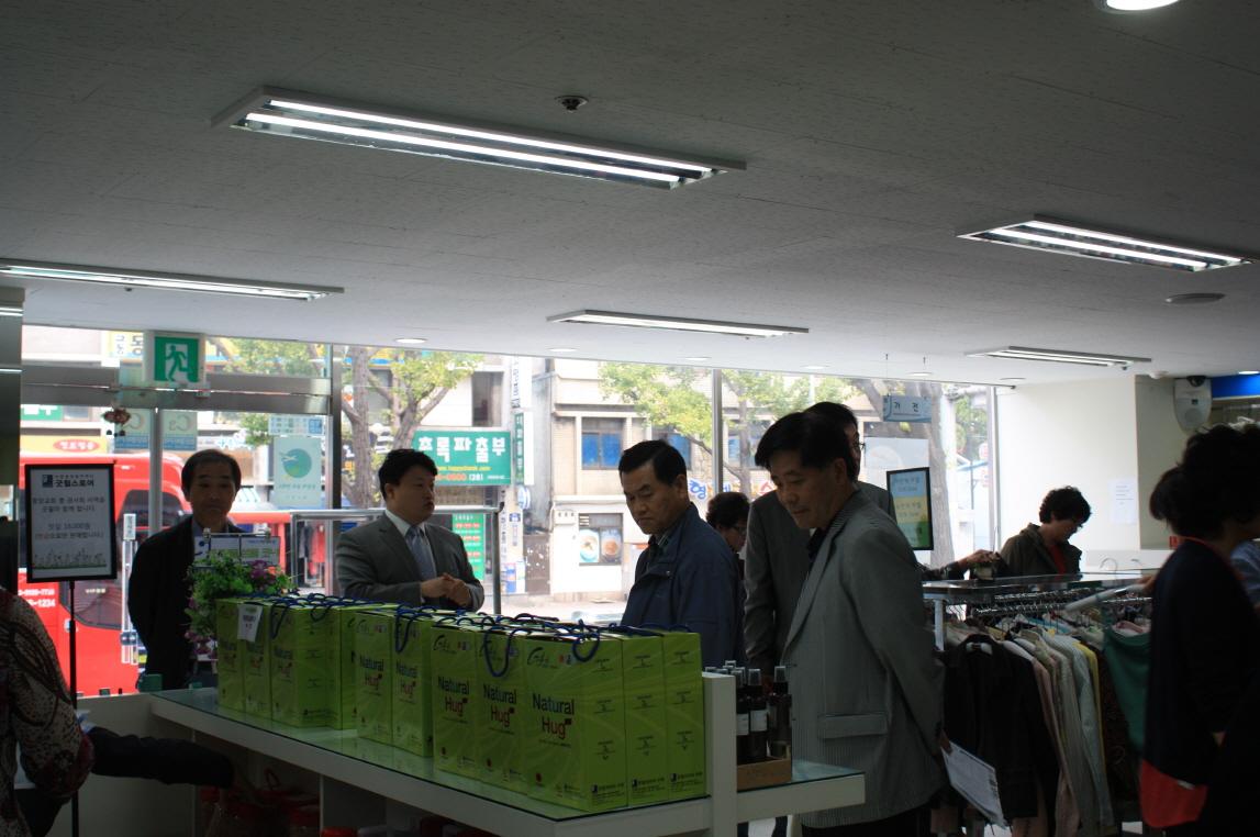 10.5 수원시민 굿윌 탐방체험-9.JPG